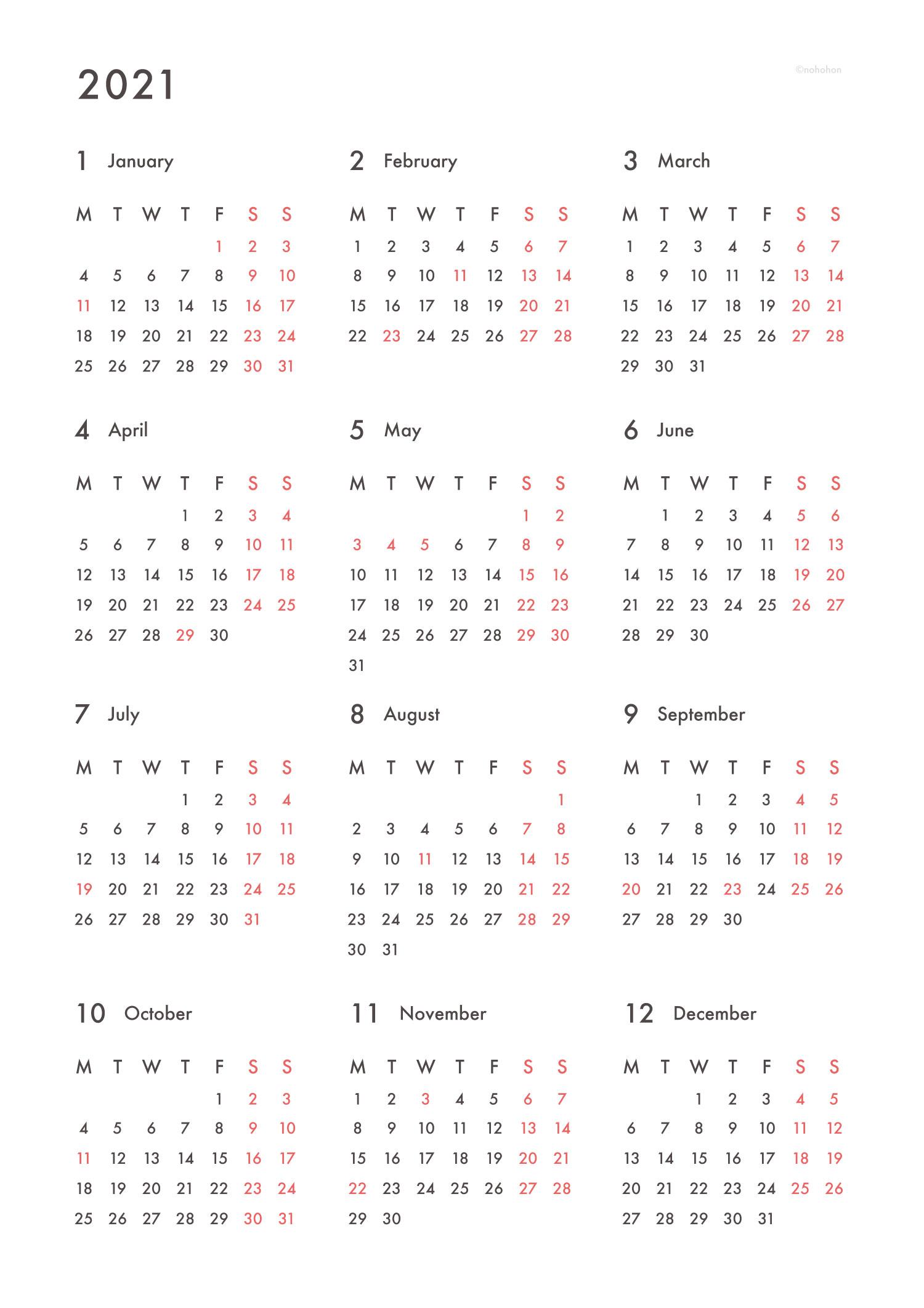 カレンダー 2021 無料 シンプル A4 サイズ 2021(2022)年カレンダー|ちびむすカレンダー